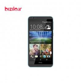 HTC Desire 820s - D820ts