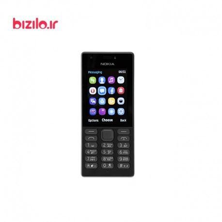 Nokia N260