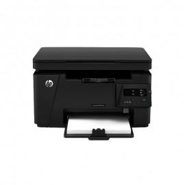 اقساطی HP LaserJet Pro MFP M125a